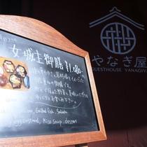 隣接のお食事処。【寿司幸】地酒も取り揃えてます。