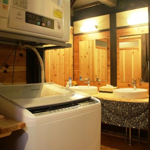 洗濯乾燥機完備(有料)