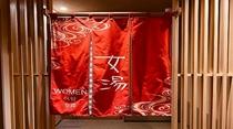 ◆女性大浴場入口 女性大浴場はセキュリティロックで安心!♪