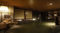 ◆男性内風呂(湯温:40~42℃)