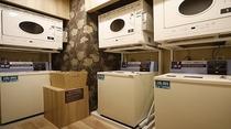◆ランドリーコーナー ✩12F大浴場内✩ 洗濯無料(洗剤自動投入)・乾燥機20分/100円♪