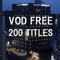 ◆VOD FREE PLAN 素泊り