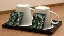 ◆お茶セット
