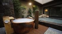 ◆女性シルキー壺風呂(湯温:41~42℃)