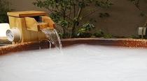 ◆シルキー壺風呂 ゆったりとした時間をお過ごしください♪