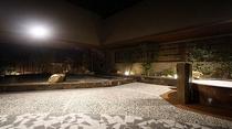 ◆男性露天風呂② お仕事や旅の疲れをゆっくり癒してください♪