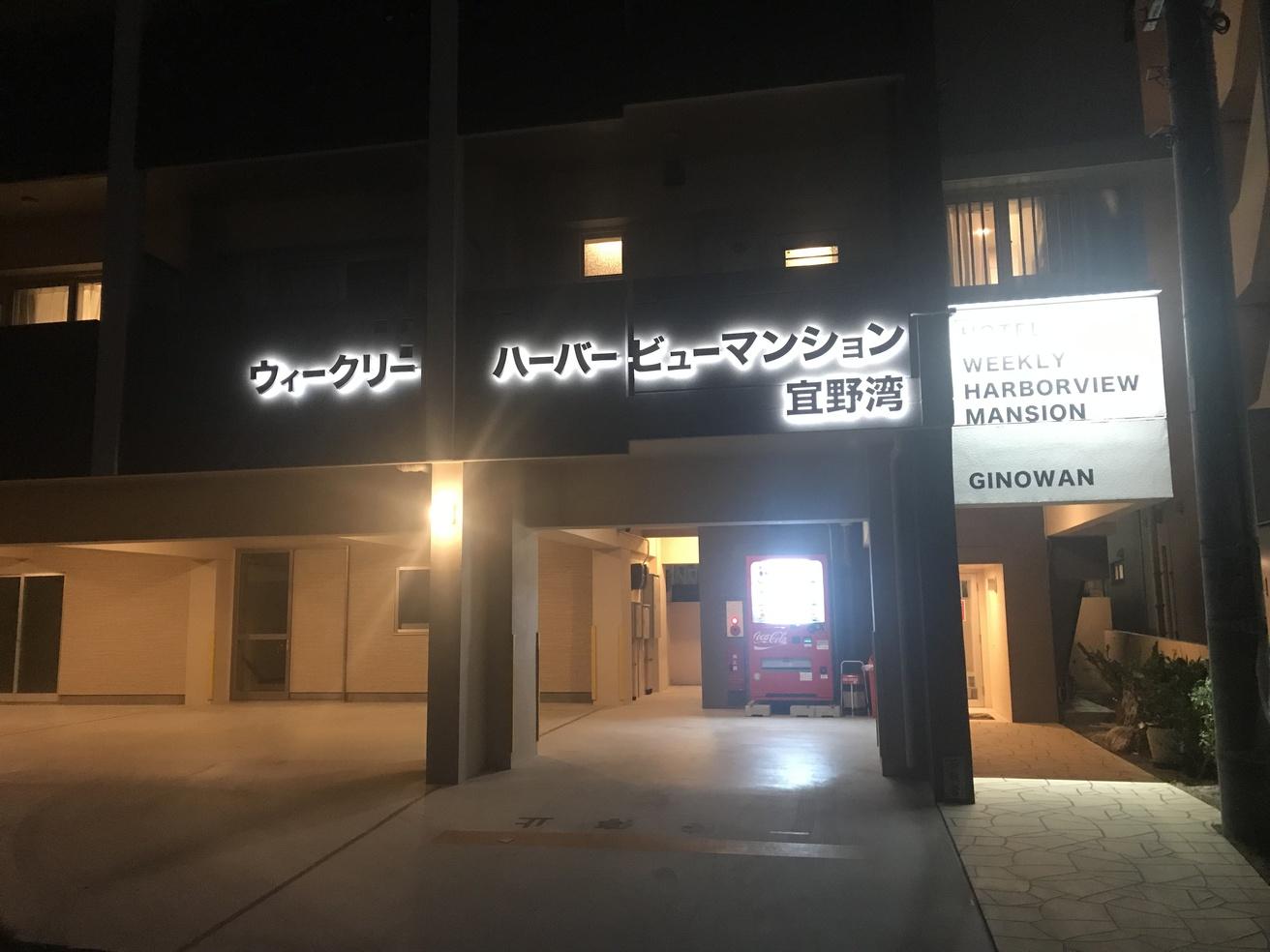 正面入り口(夜間)