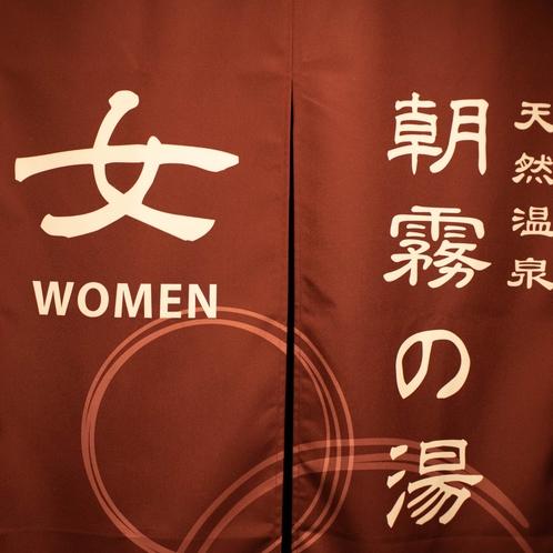 女性入り口