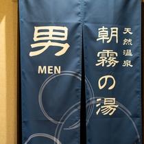 男性入り口