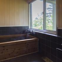 コテージ浴室コテージは全棟温泉を完備。(わんちゃんはお入り頂けません)