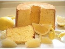 グレープフルーツシフォンケーキ 1