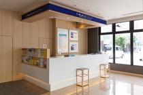 亀の井北浜バスセンター