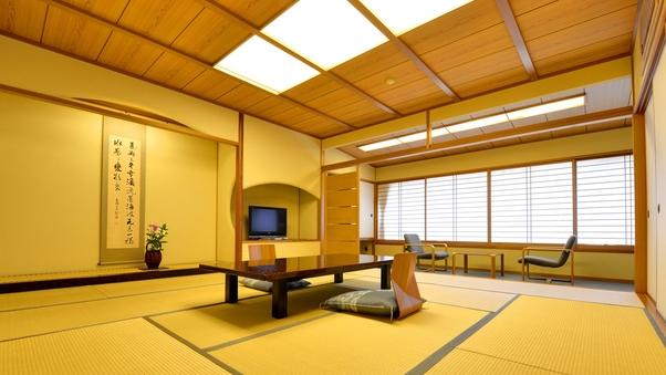 【年末年始】本館54平米〜■和室12.5畳+広縁(チェア付)