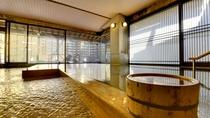 *当館は高温の自家源泉を所有。加水や機械加熱一切しておりません。とても新鮮な温泉をご堪能いただけます