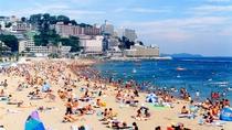 *【熱海サンビーチ】当館から徒歩3分、夏には大賑わいのサンビーチ。パラソルのお貸出ししています!