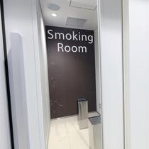 喫煙ルーム 1F