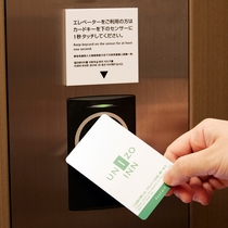 カードキー(エレベーター利用)