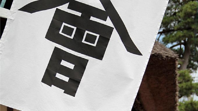 会津の歴史に触れる旅!鶴ヶ城天守閣入場券付 夕朝食付き!!【巡るたび、出会う旅。東北】