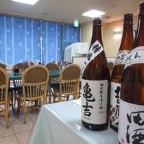 レストラン【夜の営業時間17:00〜21:30(ラストオーダー21:00)】