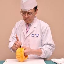 *玄武風柳亭名物!料理長の飾り切り/有名料亭などで経験を積んだ料理長がひとつひとつお作りします。