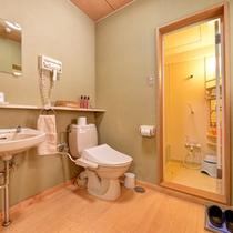 *◆別館◆【ペット専用】和室8畳/洗面コーナーもゆったりとしたスペースを確保!バス付き。