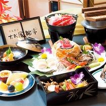 *お夕食一例/料理長渾身の飾り彫りが美しい、華やかな会席料理をご用意いたします。