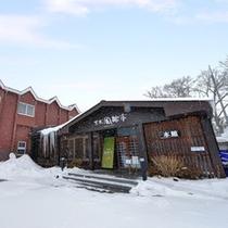 *◇本館◇外観/冬は真っ白な雪景色に包まれます。本館で気軽な滞在を満喫♪