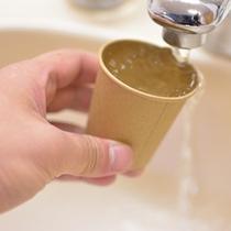 *女性用大浴場/自然豊かな場所だからこその新鮮なお水!温泉の後は水分補給を忘れずに♪