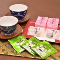 *客室一例/ご到着後はお茶を飲んでひとやすみ。季節のお茶菓子もお楽しみに。