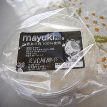 *お土産に人気!小岩井農場で絞られた新鮮な牛乳を使用した料理長お手製のヨーグルト♪