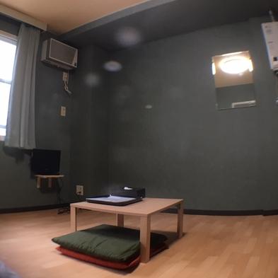 オゾン除菌済6畳和室、フロア1or3名迄個室!クーラー(6〜9月)他ヒーター1泊から、