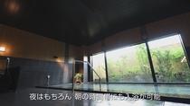 【大浴場】ラジウム人工温泉大浴場です。疲労回復は勿論、肩こりや冷え性にも