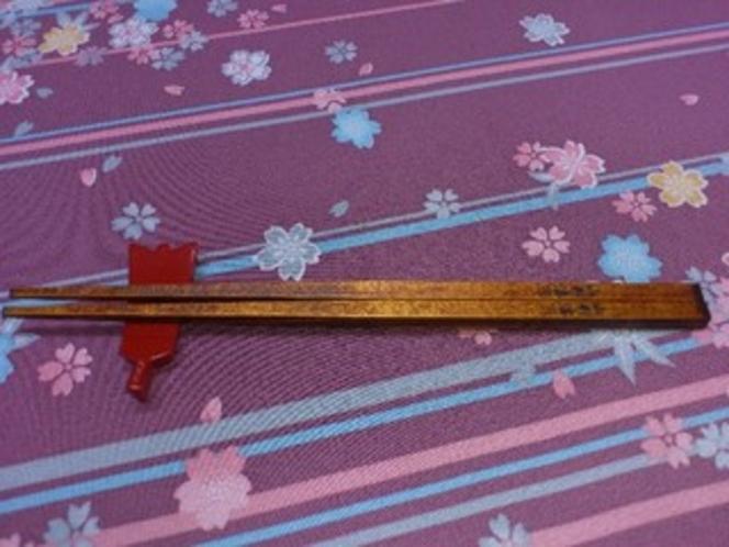 長門屋の桧箸