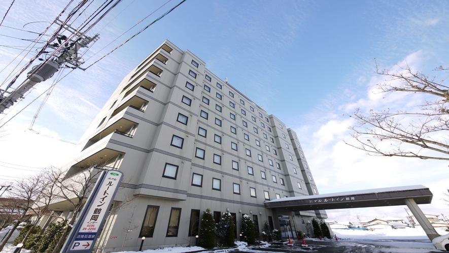 ホテルルートイン鶴岡インター外観