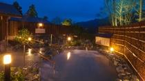 さがみ湖温泉「うるり」内観(3)