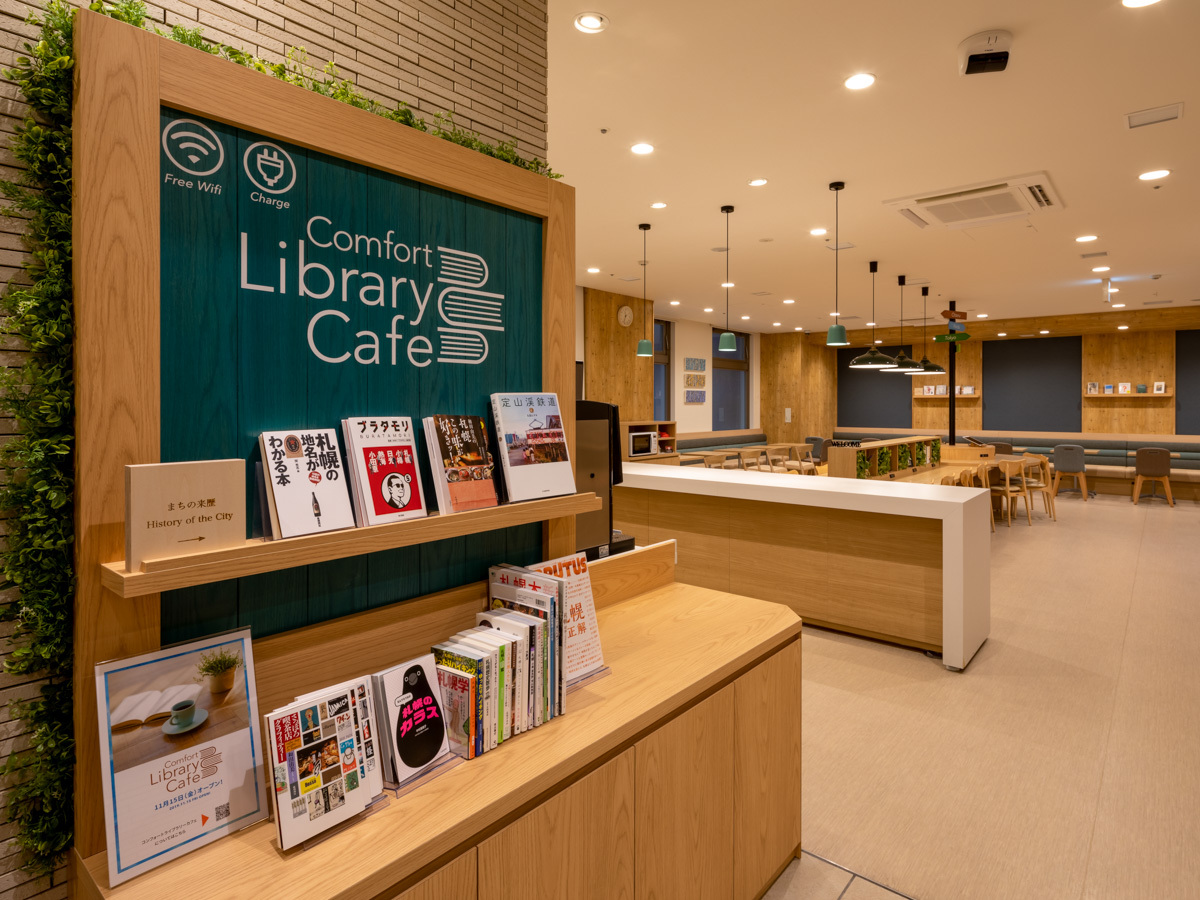 Comfort Library Cafeイメージ4
