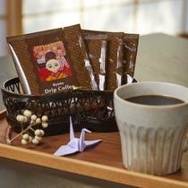 Rinnオリジナルドリップコーヒーをお部屋にご準備しております。(※初泊分のみ)