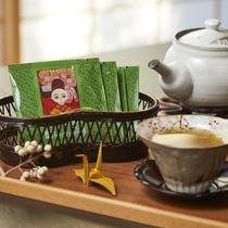 Rinnオリジナルお茶をお部屋にご準備しております。(※初泊分のみ)