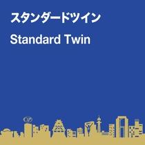 2名様利用【平米数】19.14~20.24㎡