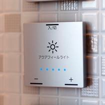 18・19階客室バスルーム_リラクゼーション照明システム