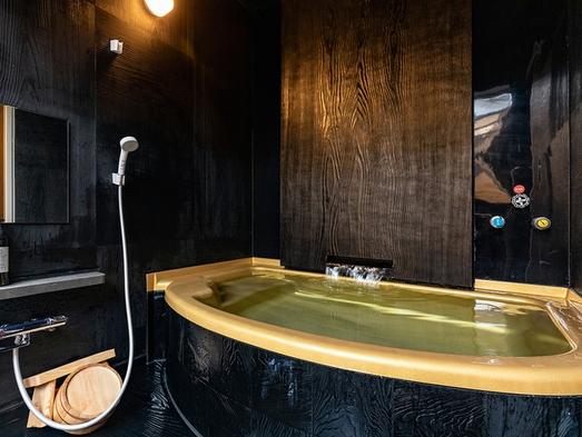 新築離れオープン記念価格【千器-senki-】源泉かけ流し露天岩風呂&内湯付き 泊食分離スタイル