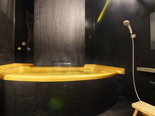 新築離れオープン記念価格【茶器-chaki-】源泉かけ流し露天岩風呂&内湯付き 泊食分離スタイル