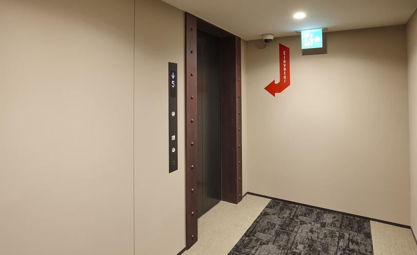 大浴場専用エレベーター