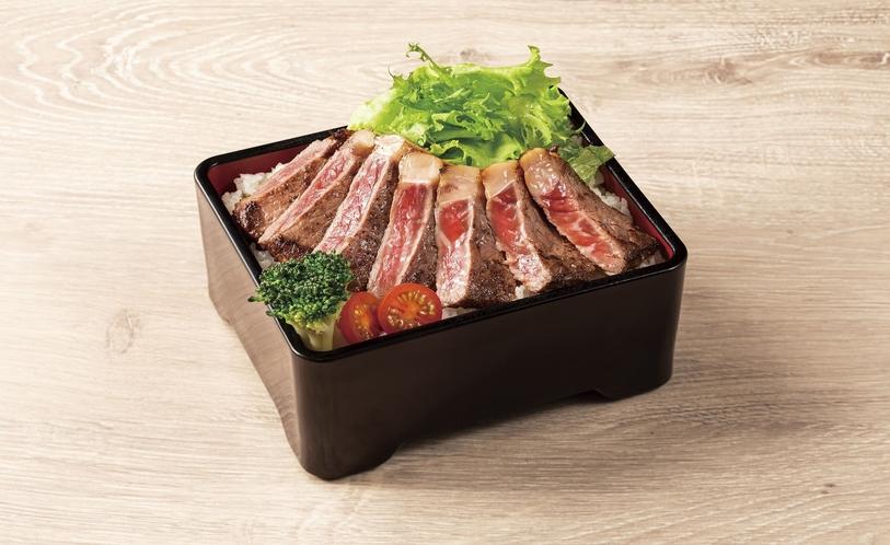 ビーフステーキ重