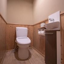 客室「ゆずり葉」お手洗い