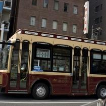 【台東区循環バス_めぐりん】