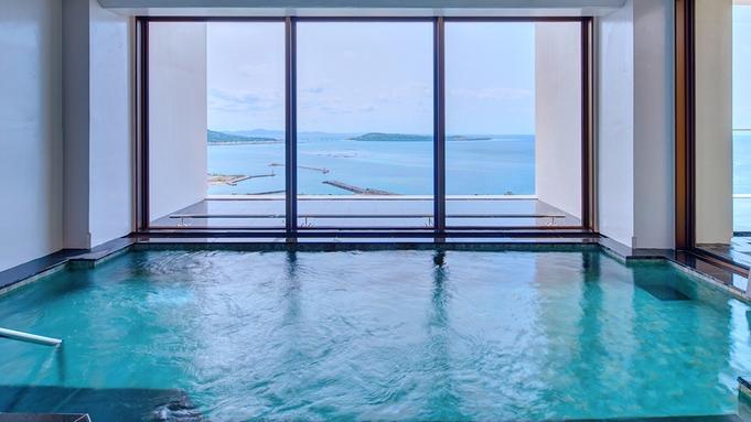 【沖縄Days】プールや大浴場など施設充実!紺碧の美ら海ビュー≪お部屋のみ≫