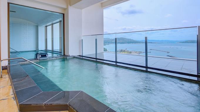 【沖縄Days】プールや大浴場など施設充実!紺碧の美ら海ビュー≪朝食付≫