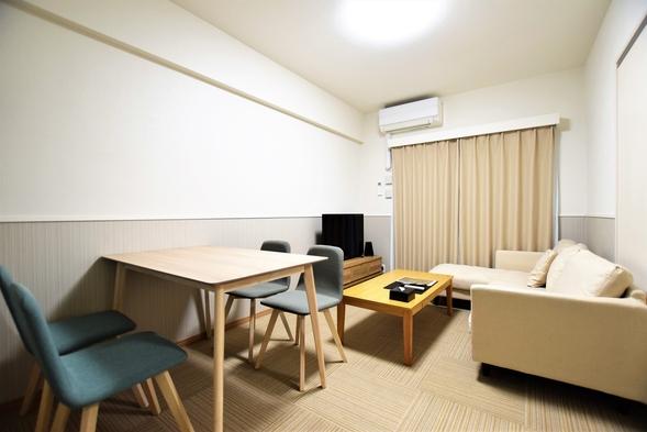 【秋冬旅セール】【全室バルコニー完備】 デザイナーズホテルの客室で自炊を満喫しよう♪