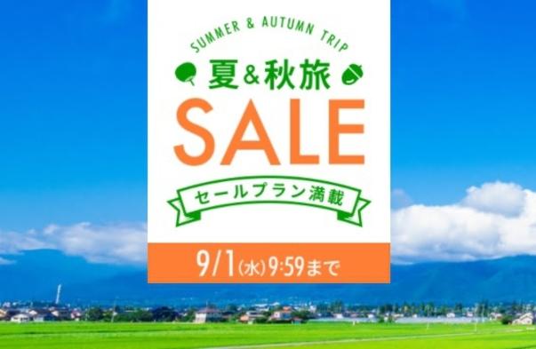 【秋冬旅セール】【無料朝食付】JR「三ノ宮」駅 徒歩約8分の立地